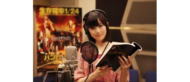 少女ルーの日本語吹替声優を務めるのは生田絵梨花