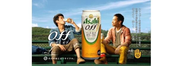【写真】互いにオフを満喫する佐藤隆太と長友選手(写真左から)