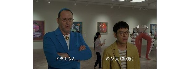 CMのストーリーを最初から公開!「クリスティーネ剛田展」にやってきたのび太&ドラえもん