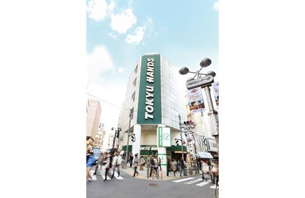 東急ハンズ渋谷店では、東京ウォーカーSelectコーナーを9月17日(祝)まで展開。オススメアイテムが並ぶ