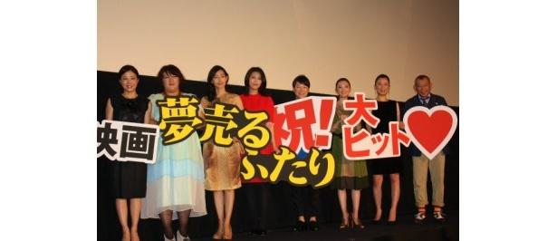 『夢売るふたり』の初日舞台挨拶で松たか子や阿部サダヲらが登壇