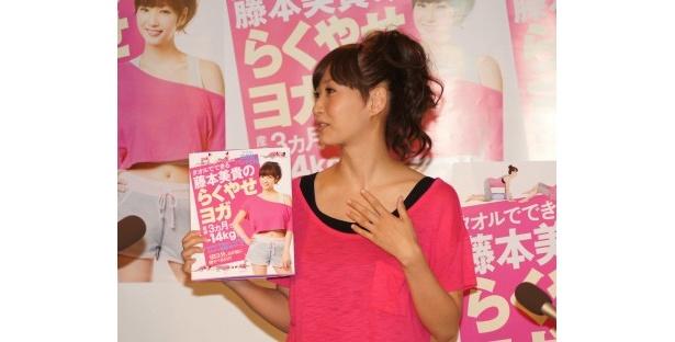 「ほしのあきちゃんや小倉優子ちゃんと情報交換してます」と話す