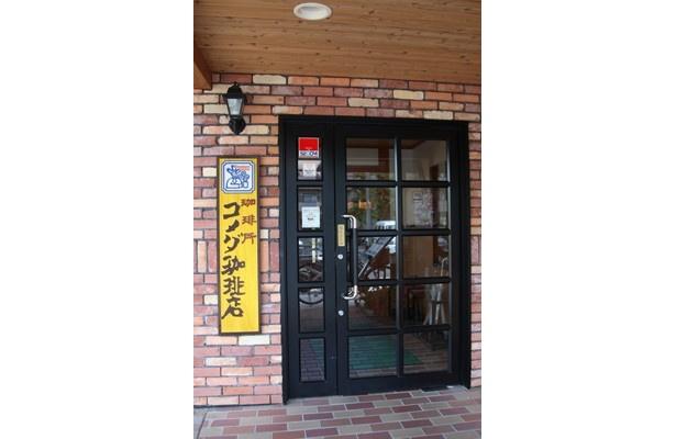 入口はシンプル。黄色い看板が目印だ