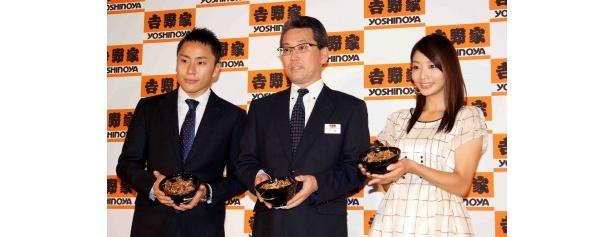 太田選手、吉野家専務取締役・門脇純孝氏、眞鍋かをり(写真左から)