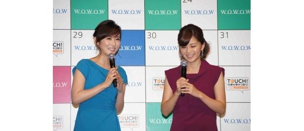 「TOUCH!WOWOW 2012」の全体MCを務める高島彩と中野美奈子(写真左から)