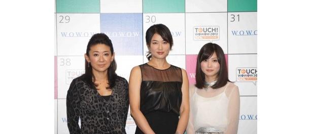 ドラマWスペシャル「尋ね人」に出演する志田未来、夏川結衣と原作者の谷村志穂さん(写真右から)