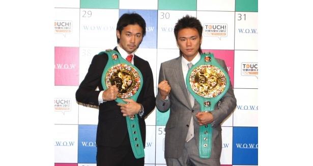 WOWOWライブで、ダブル世界タイトルマッチを行うボクシング・山中慎介選手と五十嵐俊幸選手(写真左から)