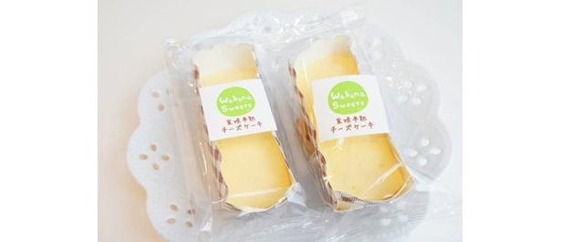 「釜焼半熟チーズケーキ」は1個128円