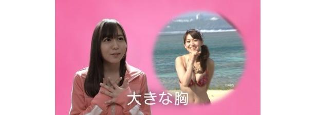 大島優子が殺された原因は大きな胸