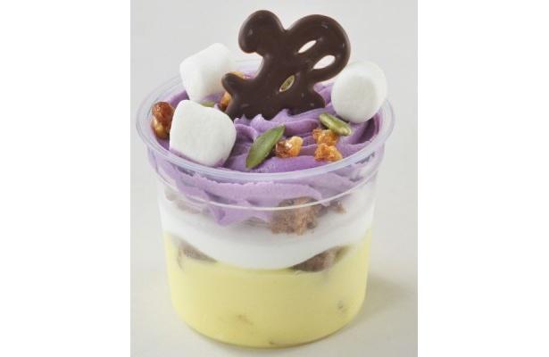 「サツマイモと紫イモのカップデザート」は、紫イモのクリームが美味しそう!