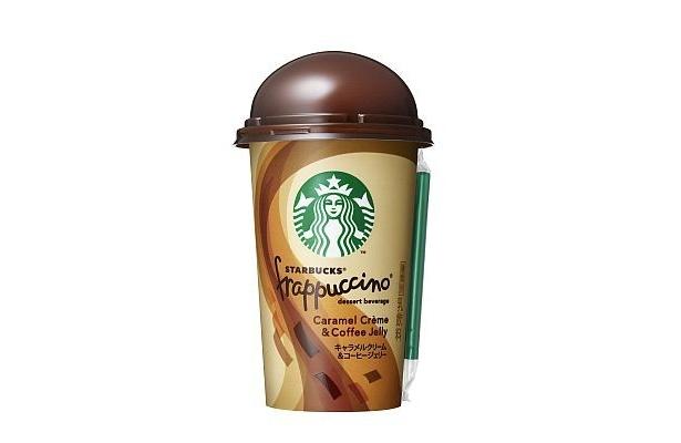 スタバのチルドカップの新味は濃厚キャラメル&コーヒージェリー!