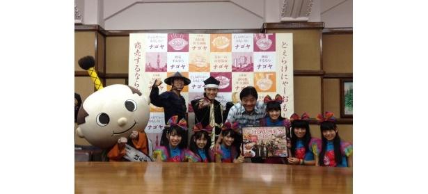 河村名古屋市長とチームしゃちほこ、おもてなし武将隊、はち丸
