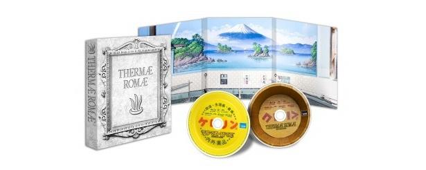 【写真】「テルマエ・ロマエ」ブルーレイ&DVD 11月23日(金)発売