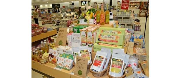健康食品も多数販売