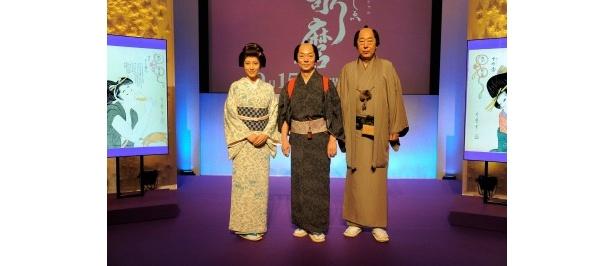 「ドラマスペシャル だましゑ歌麿II」の会見に出席した鈴木杏樹、水谷豊、岸部一徳(写真左から)