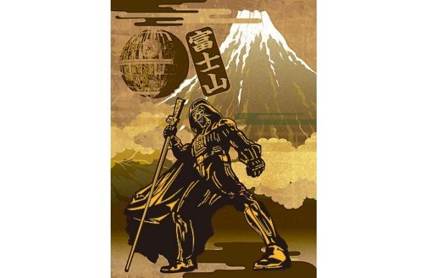 金剛杖を手に、登山に挑戦するダース・ベイダー