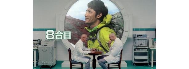 謎の研究者からクロレッツを渡された玉木が、味が長続きすることを富士山登山で検証