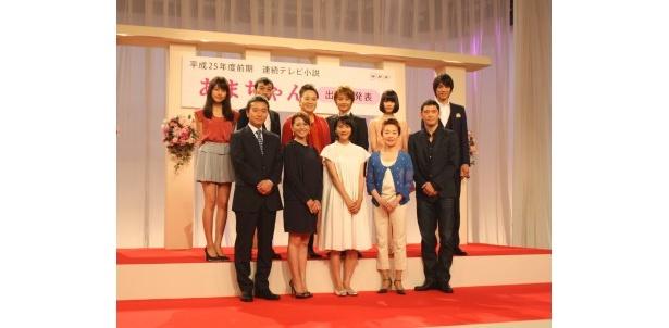 '13年4月スタートNHK・連続テレビ小説「あまちゃん」出演者が発表に! 能年玲奈ほか、小泉今日子、宮本信子らが登壇した