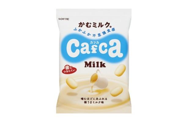 【写真を見る】濃厚なミルクの風味が味わえる「カフカ(袋)<極うまミルク味>」