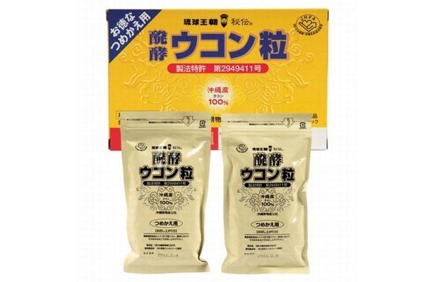 【写真を見る】その他の沖縄県産品8月人気商品をチェック