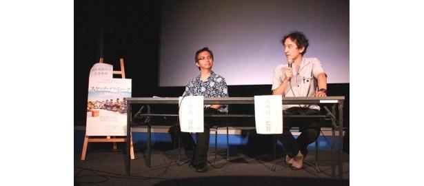【写真を見る】桜坂劇場で行われた『スケッチ・オブ・ミャーク』の舞台あいさつと平田氏との対談の様子はこちら