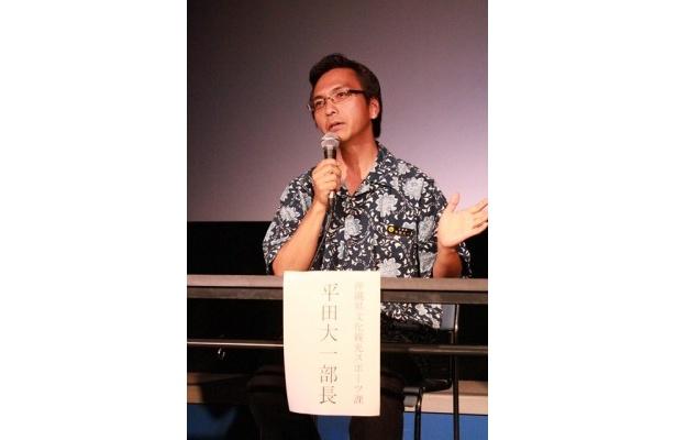 観客の立場から意見を述べる平田氏