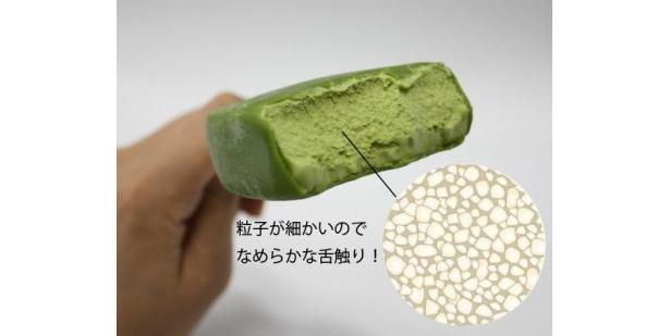 【写真を見る】アイスを急速凍結させているので、なめらか!粒子もこんなに細かい