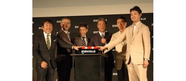 千葉県知事森田健作氏と千葉市長熊谷俊人氏もお祝いにかけつけた