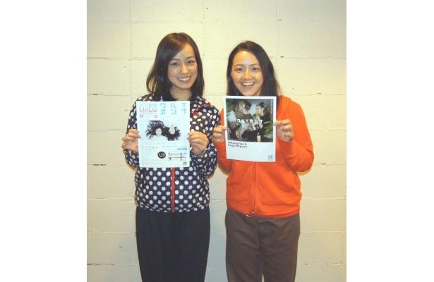 演劇ユニット「類類~Lui Lui~」lの及川奈央と久下恵美(写真左から)