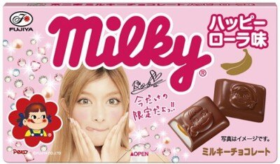 「ミルキーチョコレート(ハッピーローラ味)」(105円)