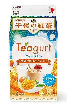 4月に発売された「キリン 午後の紅茶 ティーグルト 朝のはじけるマンゴー」