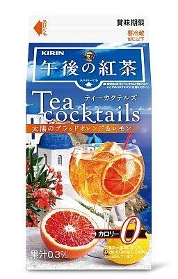 5月に発売された期間限定商品「キリン 午後の紅茶 ティーカクテルズ 太陽のブラッドオレンジ&レモン」