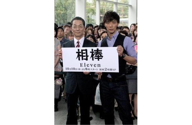 「相棒season11」から新しくコンビを組む水谷豊、成宮寛貴