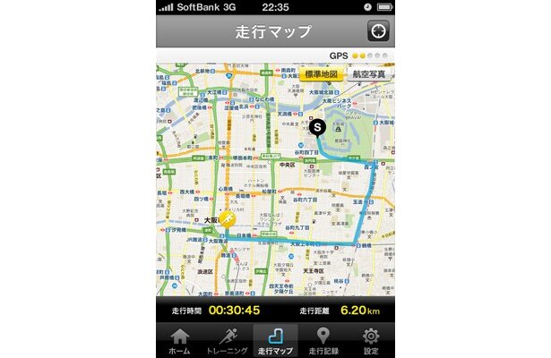 スマートフォンのGPS機能で、実際に走行したルートを記録してくれる