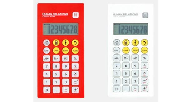 人間関係計算機のカラバリは4種類。これはレッドとホワイト