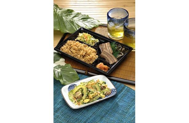 「うちなあ家」ゴーヤーチャンプルー¥420(100g・手前)、うちなあ弁当¥840(奥)。沖縄の素朴な家庭料理を弁当で