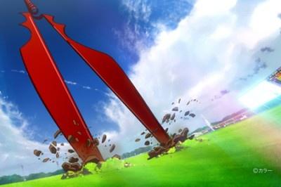 天空から飛来したロンギヌスの槍