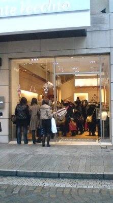 ポンテヴェキオ横浜元町店です