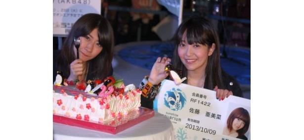 バースデーケーキが届けられ満面の笑みを見せる佐藤亜美菜さん(右)