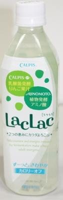 リンゴ風味の新感覚飲料だ!
