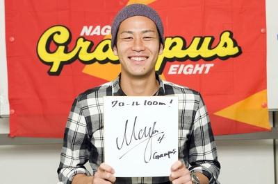 吉田選手には、色紙に今季の目標(?)を書いてもらいました!