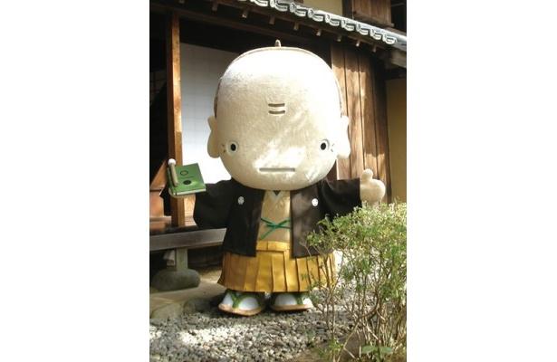 たんそうさん(大分県日田市)