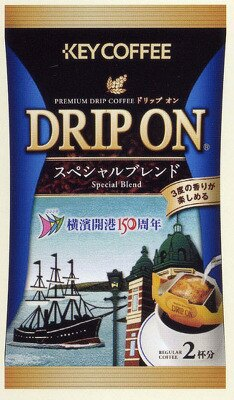 キーコーヒー DO スペシャルブレンド 横浜開港記念(8g×2P)
