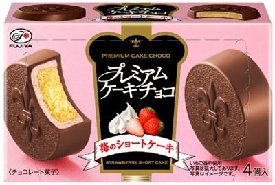 【写真を見る】苺のショートケーキをイメージ「プレミアムケーキチョコ(苺のショートケーキ)」(210円)