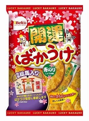 【写真を見る】パッケージがかわいい「開運ばかうけ(青のり)」(220円)