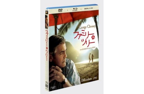 『ファミリー・ツリー』DVDは絶賛発売中