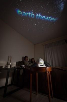 自宅の空間で、ゆっくりと宇宙の映像を楽しみたい人にぴったり