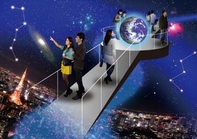 「スター・クルーズ・プラネタリウム」内の「新 3D SKY WALK-太陽系から銀河系の果てまで-」
