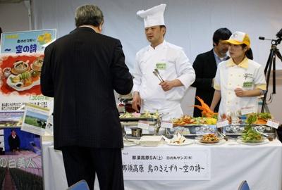 グランプリを獲得した「那須高原 鳥のさえずり〜空の詩〜」の試食コーナー