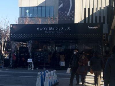 特設会場は東京スカイツリータウン4Fにある